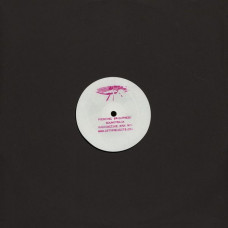 "VA - Piercing Brightness (O.S.T) (Ltd Single 12"")"