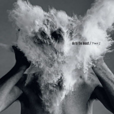 The Afghan Whigs - Do To The Beast (2xLP Loser Edition)
