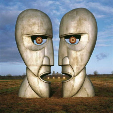 Pink Floyd - The Division Bell (20th Anniversary 2xLP)