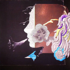 VA - Dirty French Psychedelics: Selected By Dirty Sound System