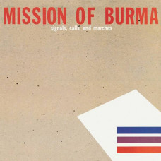 "Mission Of Burma - Signals, Calls & Marches (RSD 2015, 12""+7"")"