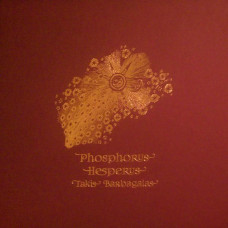 Takis Barbagalas / Manticore's Breath - Phosphorus Hesperus (Ltd Box Set of 65)