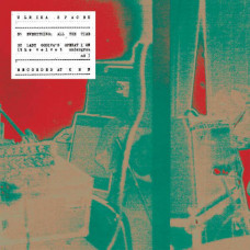 "Ulrika Spacek - Everything: All The Time (Ltd 7"")"
