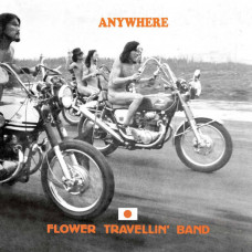 Flower Travellin' Band - Anywhere (Ltd Col. RSD 2017)